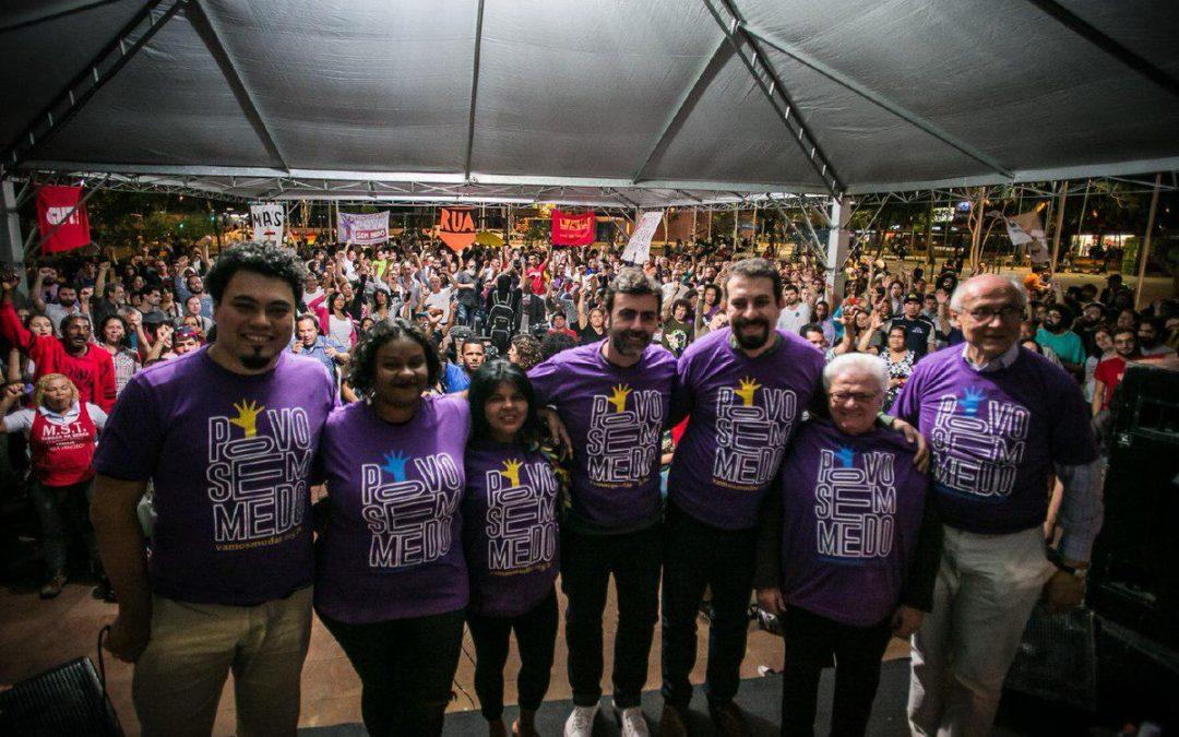 VAMOS mudar para construirmos o futuro do Brasil com as nossas próprias mãos!